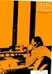db Magazine - July 1974